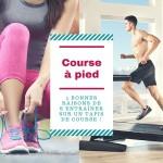 5 bonnes raisons de s'entraîner sur un tapis de course